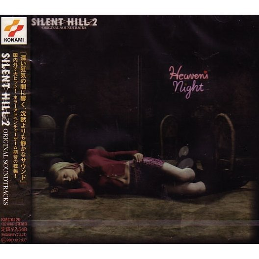 Silent Hill 2 Original Soundtracks