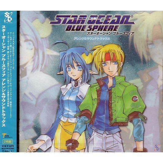 Star Ocean: Blue Sphere Arrange & Sound Trax