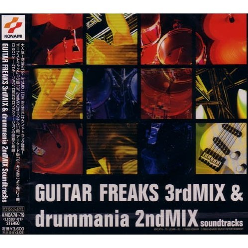 Guitar Freaks 3rd Mix & drummania 2nd Mix Soundtracks