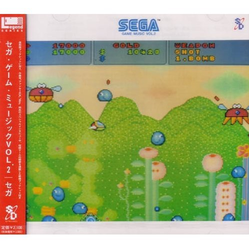 SEGA Game Music Vol. 2