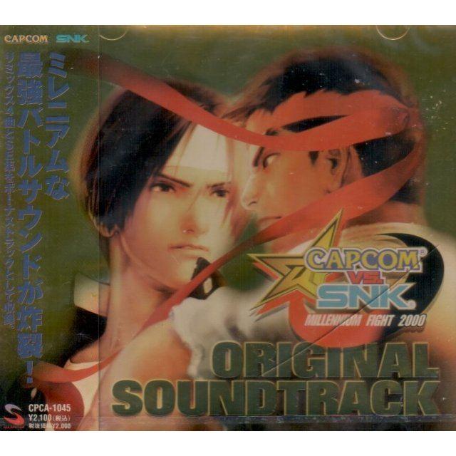 Capcom VS. SNK Millenium Fight 2000 Original Soundtrack