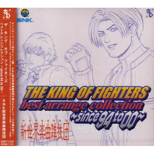 The King of Fighters Best Arrange Collection ~since 94 to 00~