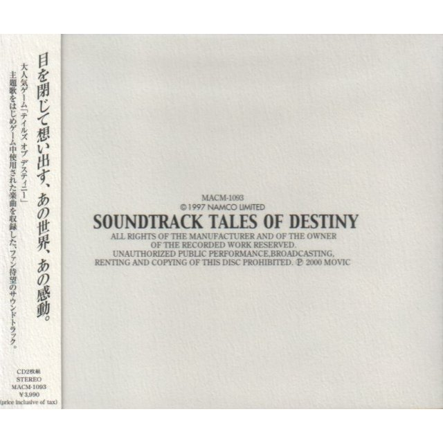 Tales of Destiny Soundtrack