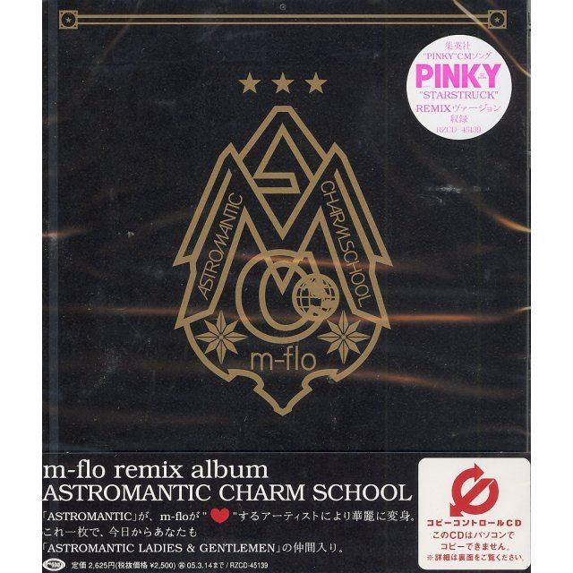 J-Pop - Astromantic Charm Scho...