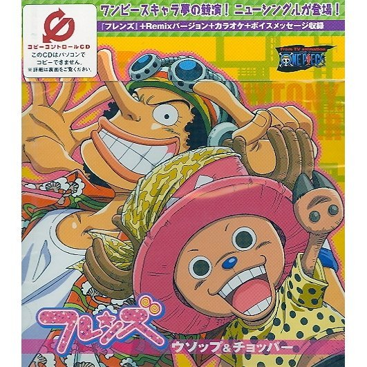 One Piece Character Single Unit 3