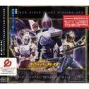 Kamen Rider Blade Theatrical Feature Orignal Soundtrack + TV BGM [CD+DVD]