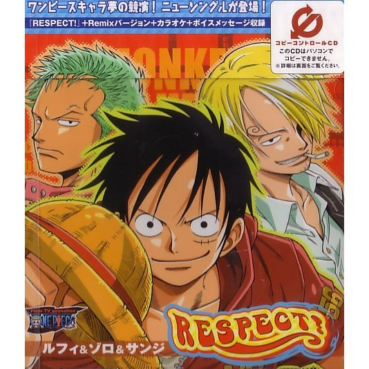 One Piece Character Single Unit 1