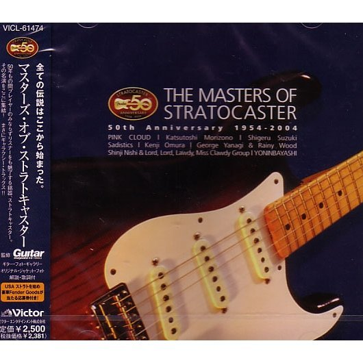 The Masters of Stratocaster - 50th Anniversary 1954-2004