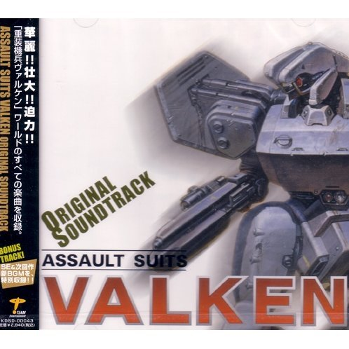 Assault Suits Valken Original Soundtrack