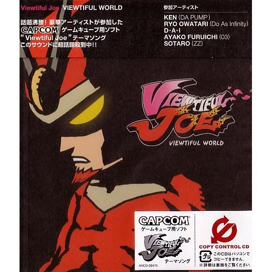 Viewtiful Joe - Viewtiful World