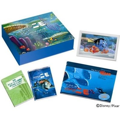 Finding Nemo DVD Collector's Box