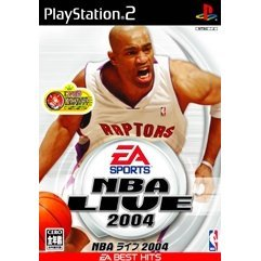 NBA Live 2004 (EA Best Hits)