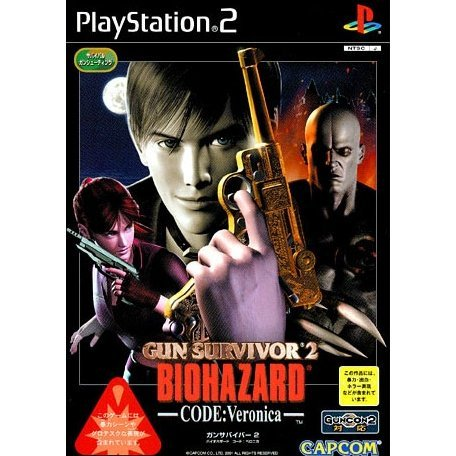 Gun Survivor 2: BioHazard Code: Veronica