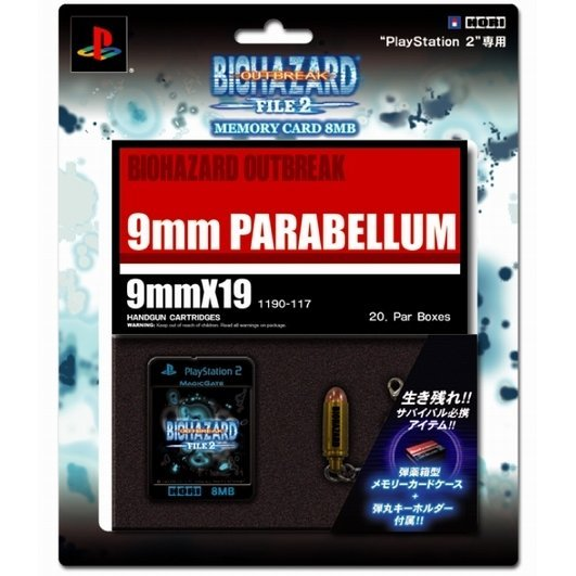 Biohazard Outbreak: File #2 Memory Card 8MB