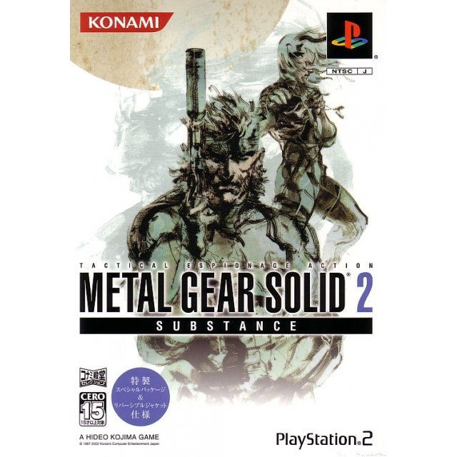 Metal Gear Solid 2: Substance (Konami Palace Selection)
