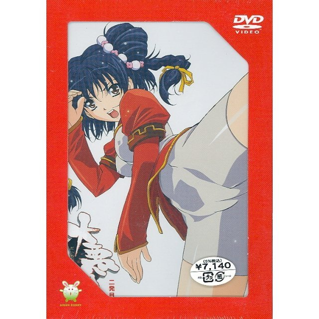 Daiakuji Vol.2 [Limited Edition]