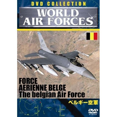 World Air Forces: Belgian Air Force