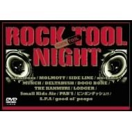 Rock Tool Night