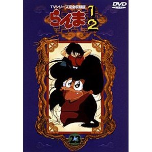 Ranma 1/2 TV Series - Complete Edition Vol.23