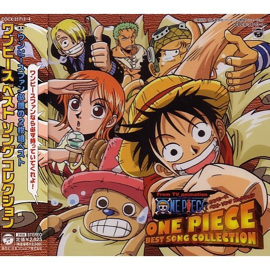 One Piece Best Song Collection