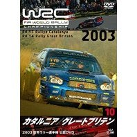 WRC World Rally Championship 2003 Vol.10 Catalonia / Great Britain
