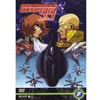 Submarine Super 99 Vol.7