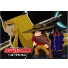 Internet Animation: Galaxy Express 999: Fumetsu no Kukankido 1