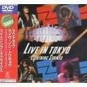 Live In Tokyo Lightning Strikes [Limited Edition]