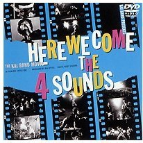 Here We Come The 4 Sounds [Limited Pressing]