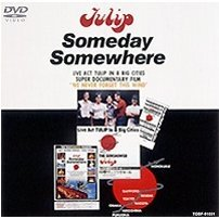 Someday Somewhere [Limited Edition]