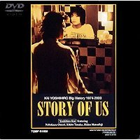 Story of us - Big History 1974-2000