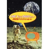 Live Y Dayo Ziggy San ! 2828 Night Special