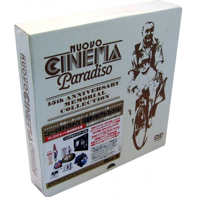 Nuovo Cinema Paradiso 15th Memorial Box [Limited Edition]