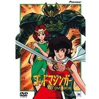 God Mazinger DVD Box [Limited Edition]