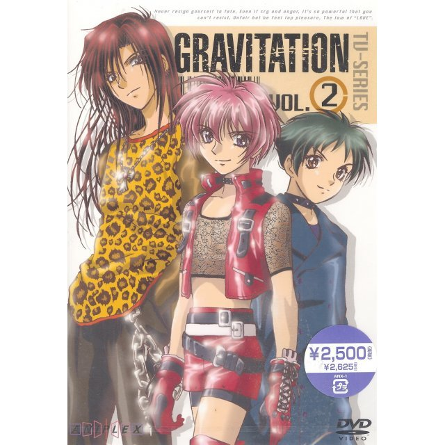 TV Series Gravitation Vol.2