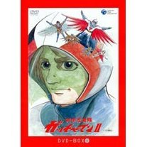 Gatchaman II DVD Box 1 [Limited Edition]