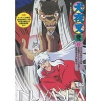 Inuyasha 3 no Shou Vol.6