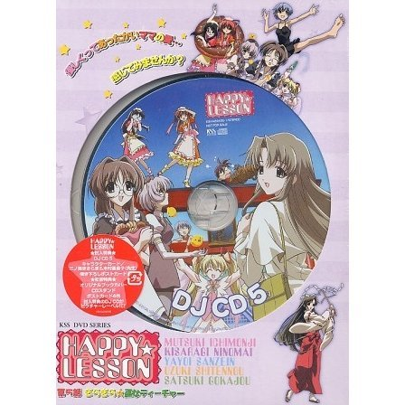 Happy Lesson Vol.5 - Kirakira Miko Teacher