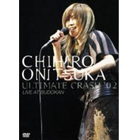 Ultimate Crash ´02 Live At Budokan