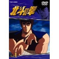 Fist of the North Star Vol.1