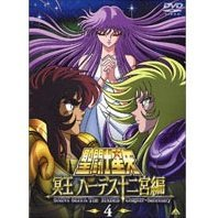 Saint Seiya The Hades Chapter - Sanctuary 4