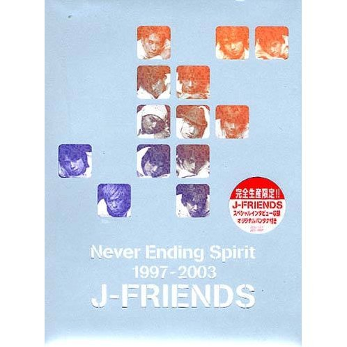 J-Friends Never Ending Spirit 1997-2003 [Limited Edition]