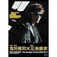 The Gundogs Perfect Dvd Plus! Takashi Miike Kantoku PV Sakushin: Go! Go! Fushimi Jet Project