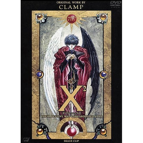 Clamp X2  DVD Collection [Limited Edition]