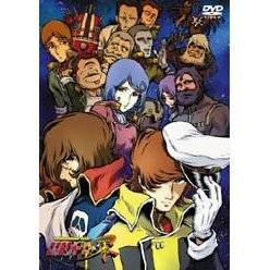 Cosmowarrior Zero DVD Box [Limited Edition]