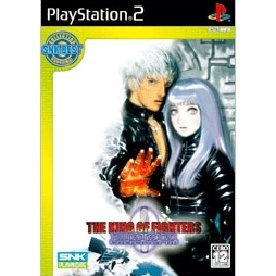 The King of Fighters 2000 (SNK Best Collection)