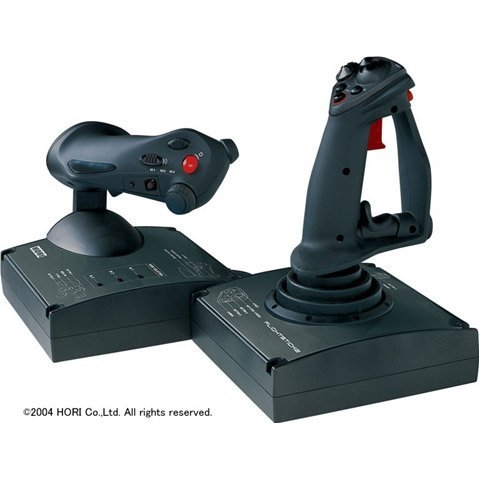 Ace Combat 5 Flight Stick 2