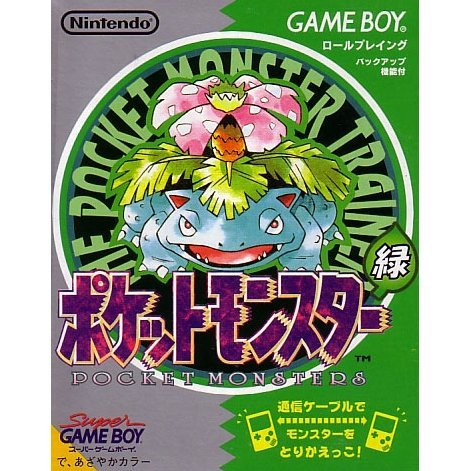 Pocket Monsters Midori (Green)