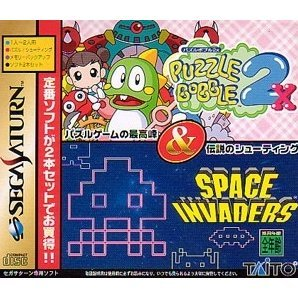 Puzzle Bobble 2X + Space Invaders