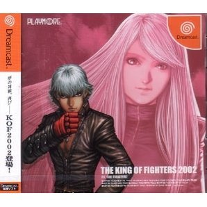 The King of Fighters 2002 (DreKore series)